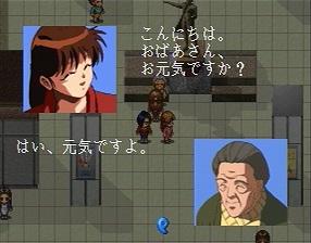 ブルーシード ~奇稲田秘録伝~