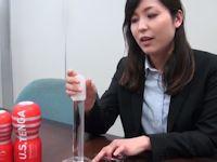 TENGAの美人広報が優しく教える「POCKET TENGAの使い方」 【動画】