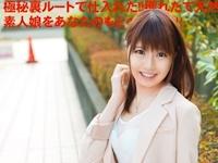 綾瀬みお 新作AV 「新・素人娘、お貸しします。 VOL.19 綾瀬みお」 5/23 リリース