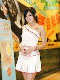 台湾美人ショーガール 流出ヌード画像 2