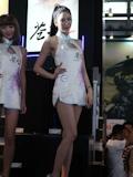 ChinaJoy 2013 美人コンパニオン 19
