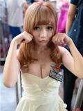 ChinaJoy 2013 美人コンパニオン 24