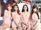 ChinaJoy 2013 美人コンパニオン 27