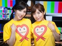 「24時間テレビ エロは地球を救う!2014」 開催決定! 8/30(土)20時~8/31(日)20時