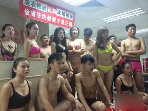 深圳一公司发起脱衣挑战 抵制冰桶挑战倡节约 5