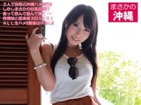 有村千佳 新作AV 「ぶらりAV女優 premium in OKINAWA 有村千佳」 9/8 動画先行配信