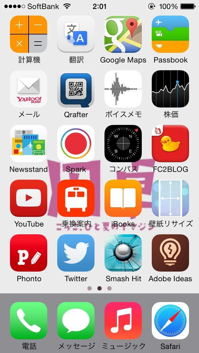 fc2blog_20140627020216508.jpg