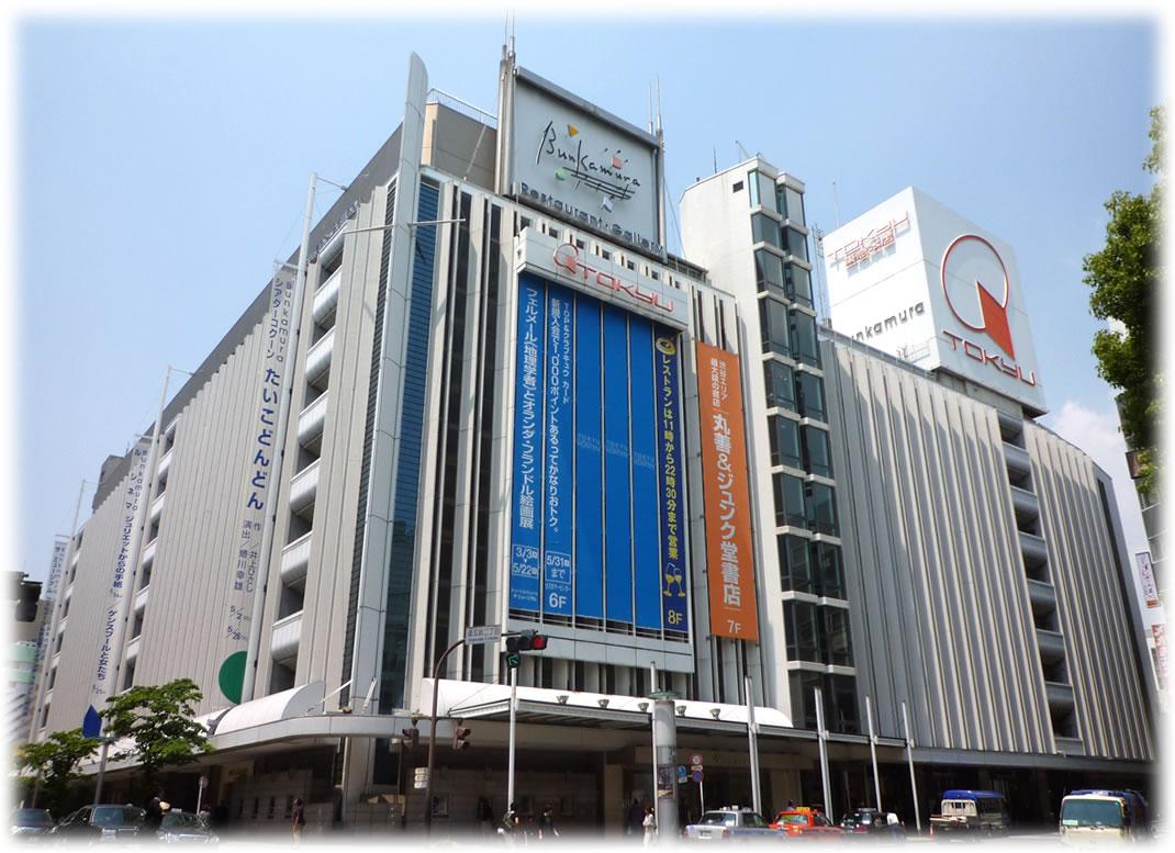 渋谷東急本店外観
