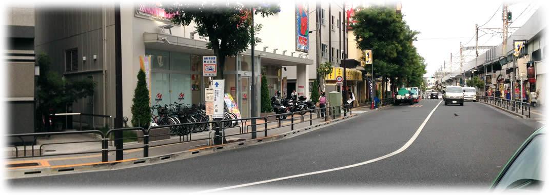 新店舗への道のり1 駅から東へ