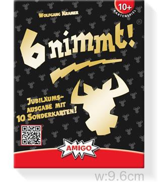 ニムト・20周年記念版:箱