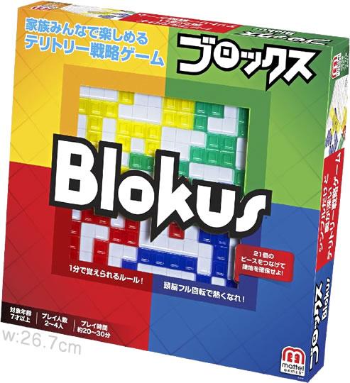 ブロックス(2014年 中箱版):箱