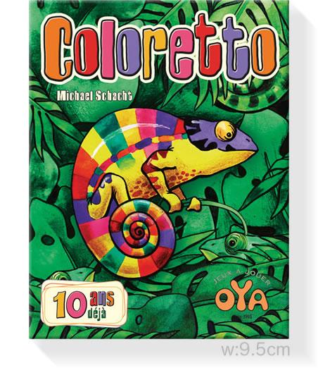 コロレット10周年記念版:箱
