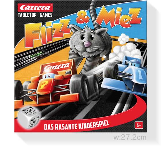 フリッツ&ミーツ:箱