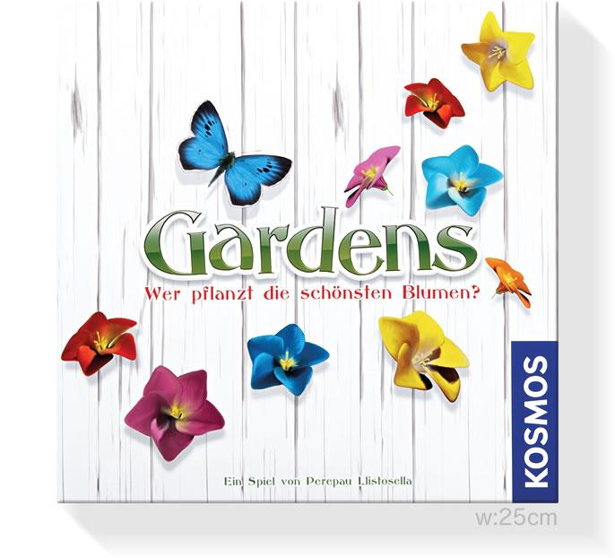 ガーデン:箱