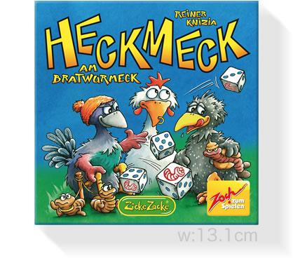 ヘックメック(新箱版):箱