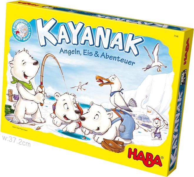 カヤナック(2013年版):箱