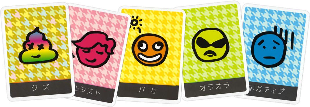 恋おちアイドル・ビター:ステータスカード