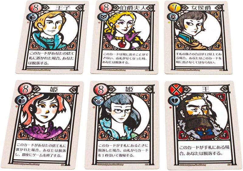 ラブレター (2014年箱版):追加6カード
