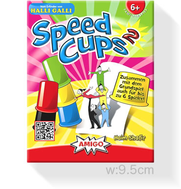 スピードカップス拡張セット:箱