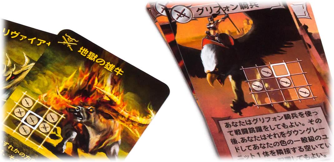 タシュ=カラール:魔法カードの陣形