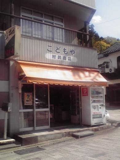 諏訪町界隈2