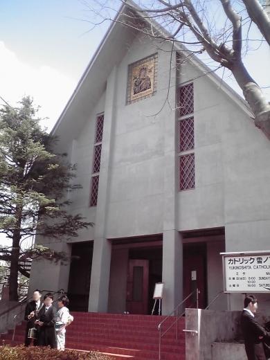 カトリック雪ノ下教会 7