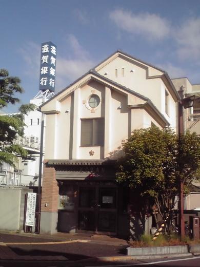 近江八幡駅前交番
