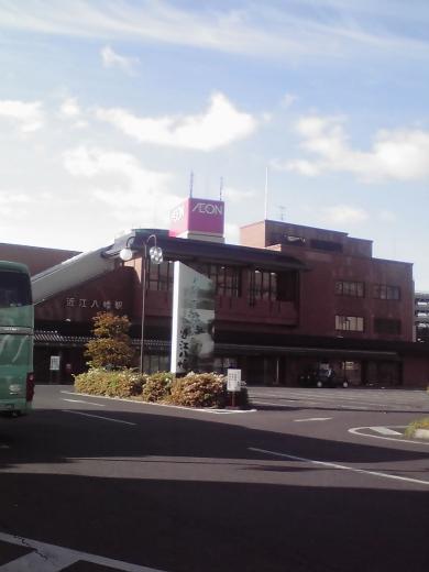 JR近江八幡駅