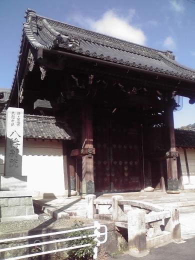 八幡別院表門