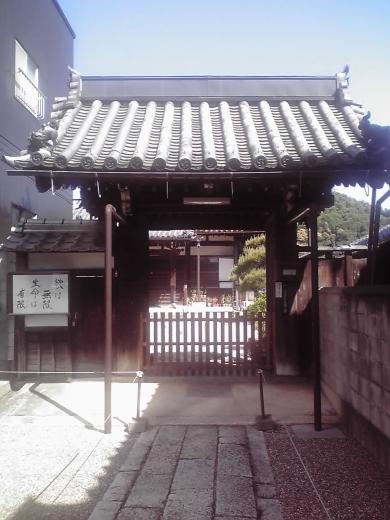 京街道筋の街並み2