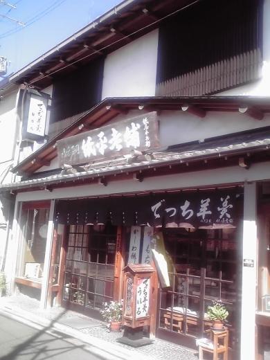 京街道筋の街並み3