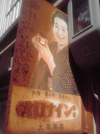 京街道筋の街並み4
