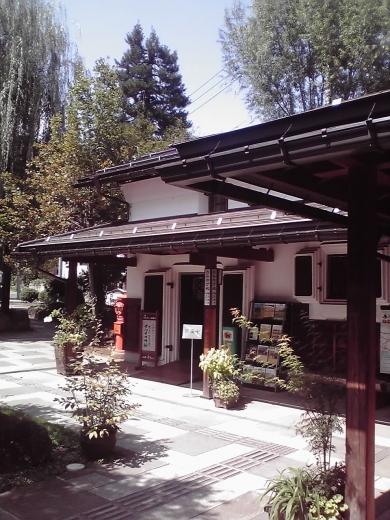 雪と寺の町公園