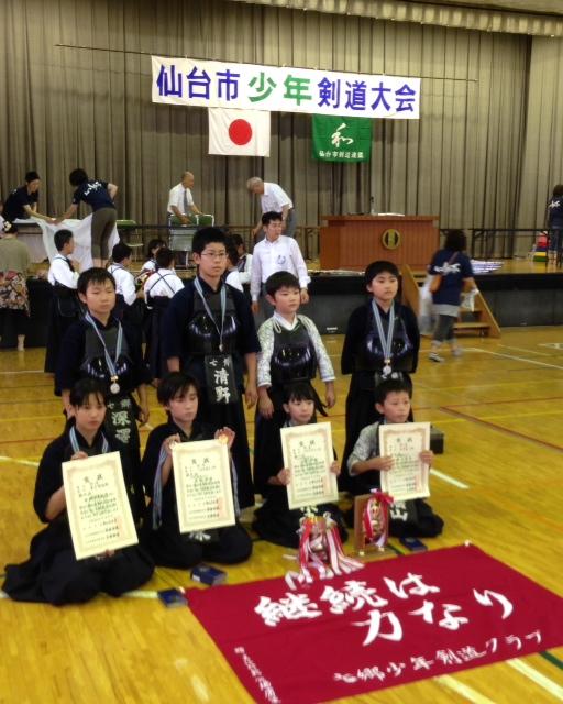 仙台市選抜少年剣道大会