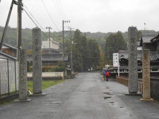 61香園寺-入り口25