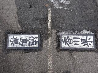 66雲辺寺-県境25