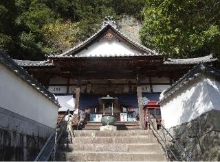 71弥谷寺-本堂25