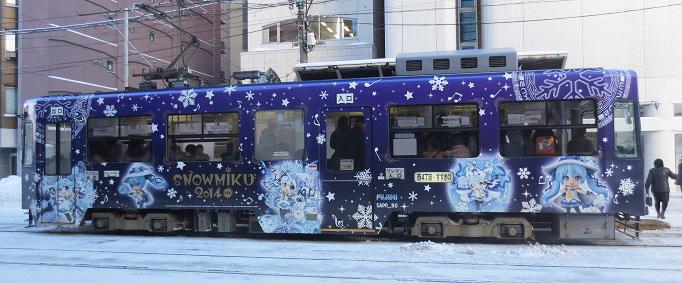 201402札幌 (5)