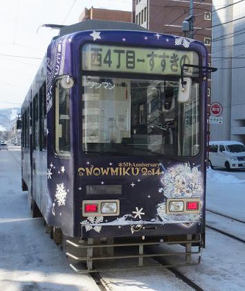 201402札幌 (4)