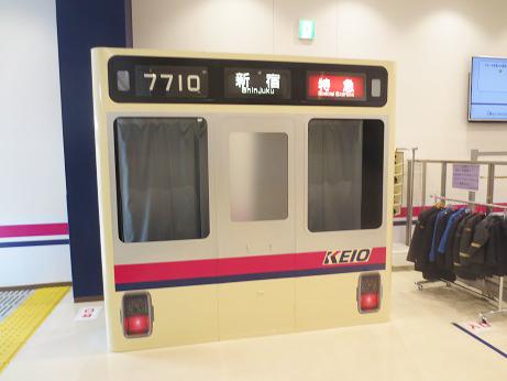 京王レールランド201404 (11)