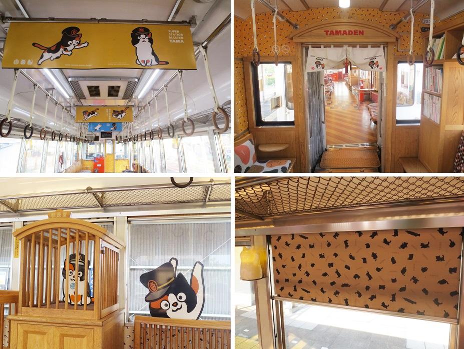 201404たま電車 (19)