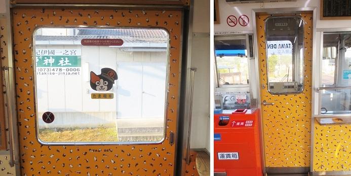 201404たま電車 (15)