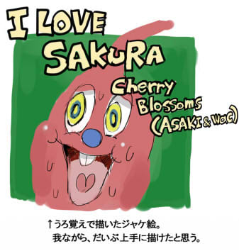 I LOVE SAKURA