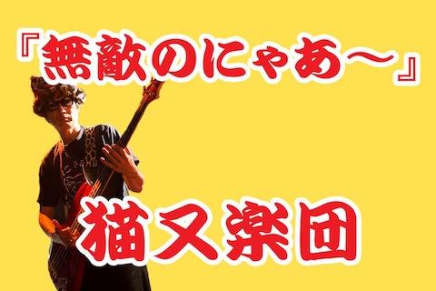 Omori ver RYUにゃん のコピー