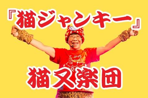 Omori ver川猫 のコピー