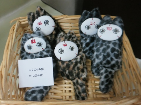 ふくじゃみ猫061