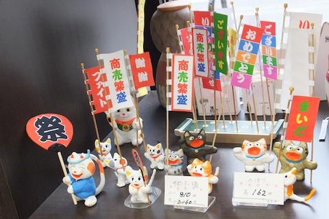中島ざぼうDSCF1727
