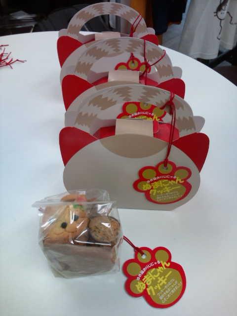 ぬまにゃんクッキーF1000011 のコピー