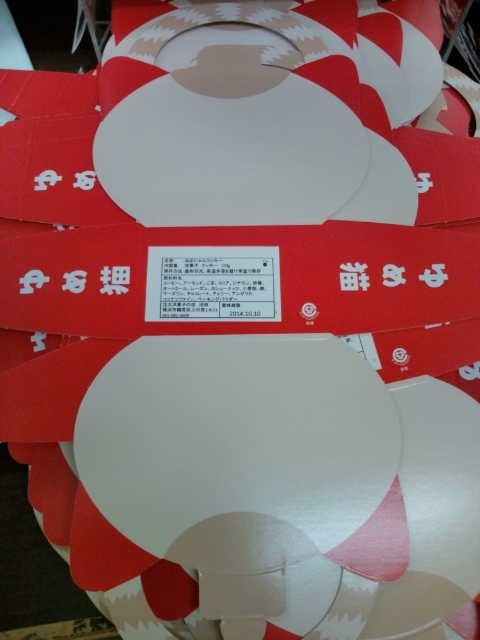クッキーパッケージF1000006 のコピー