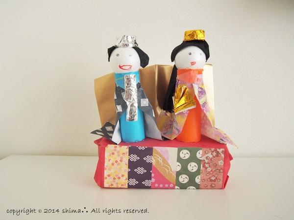 20140307ひな人形